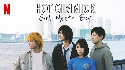 Hot Gimmick: Girl Meets Boy